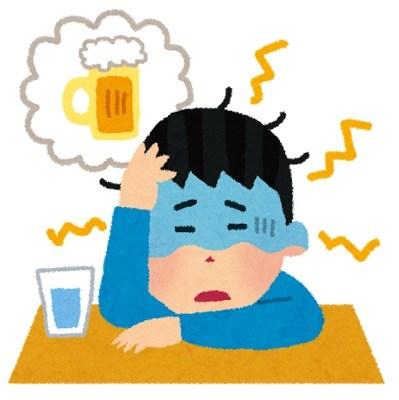 飲み会の次の日は休むことが厳禁な職場はやめるべきと断言する!