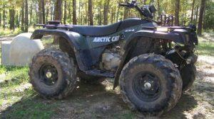 DOWNLOAD Arctic Cat ATV Repair Manual 250 300 400 450 500
