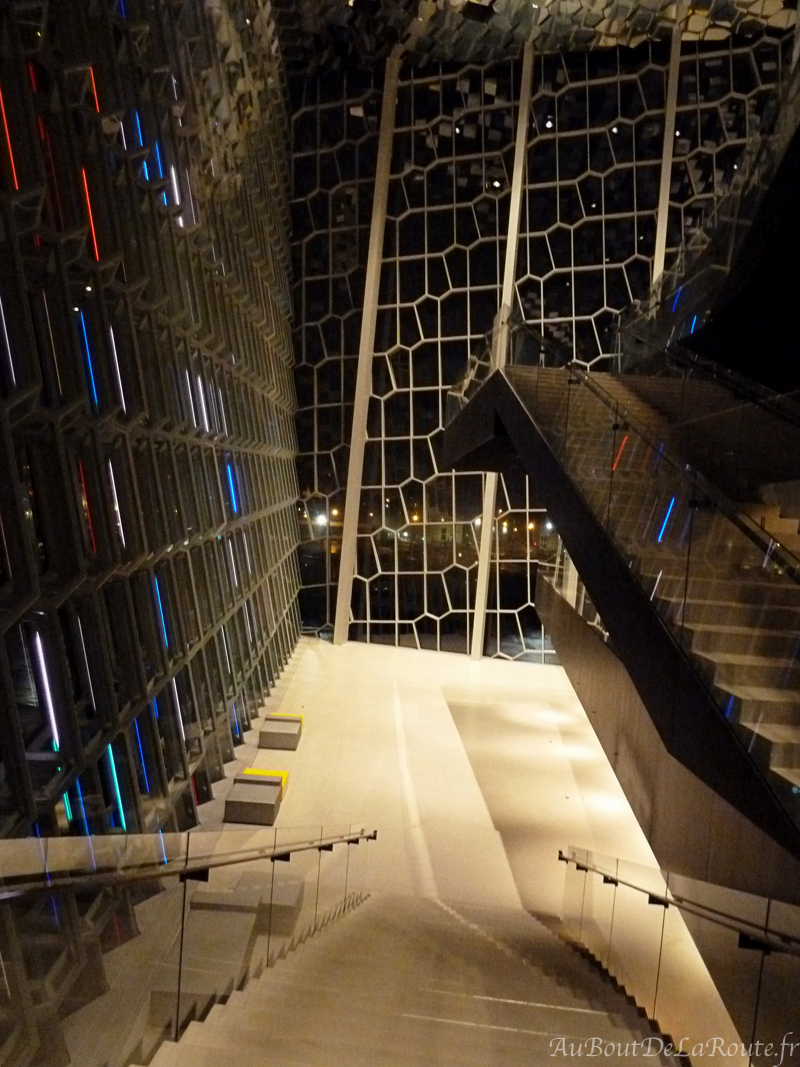 Interieur de l Harpa