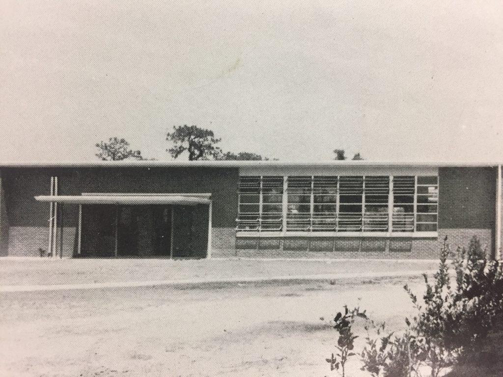 50s hall, 1957
