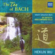 """The Tao of Bach"" – BACH: Six Suites for Unaccompanied Cello – Hekun Wu, c. – MSR"
