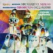 "MEDTNER: Skazki; Sonata in B-flat Minor, ""Sonata Romantica""; RACHMANINOV: Variations on a Theme by Corelli; Piano Sonata No. 2 in B-flat Minor – Stephen Osborne, p. – Hyperion"