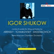 ARENSKY: Variations on a Theme of Tchaikovsky; TCHAIKOVSKY: Serenade in C Major for Strings; SHOSTAKOVICH: Chamber Symphony – New Moscow Ch. Orch./ Igor Shukow – Telos