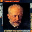 TCHAIKOVSKY: Souvenir de Florence in d minor (String Orchestra Version); String Quartet No. 3 in e-flat minor; Melodrama from The Snow Maiden – Ch. Orch. Kremlin/ Misha Rachlevsky – Claves