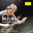 MAHLER: Symphony No. 5 in c-sharp minor – Seoul Philharmonic Orch./ Myung- Whun Chung – DGG