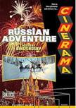 Russian Adventure, Cinerama, Blu-ray (1966/2016)