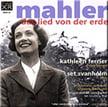 MAHLER: Das Lied von der Erde – Kathleen Ferrier, mezzo/ Set Svanholm, tenor/ NY Philharmonic/ Bruno Walter – Pristine Audio