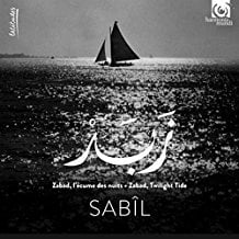 "Duo Sabil =Zabad: ""Twilight Tide"" – HM"