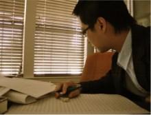 Portrait Stephen Yip, Score Study