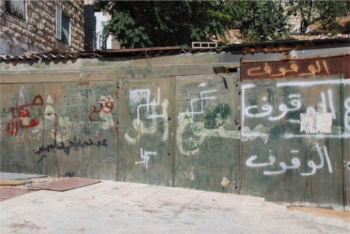Graffiti in Silwan. Foto U. Sahm