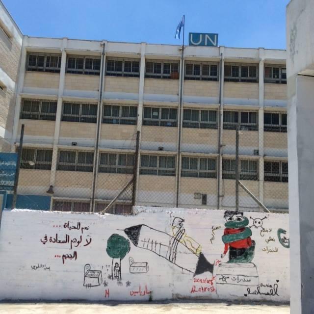 UNRWA-Schule. Foto Kay Wilson