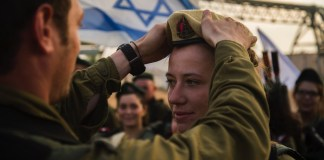 Foto IDF / Flickr.com, CC BY-NC 2.0