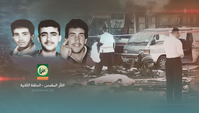 Foto Screenshot Website Izz Al-Din Al-Qassam Brigaden