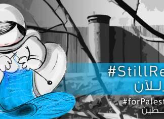 Foto UNRWA Werbung auf Twitter