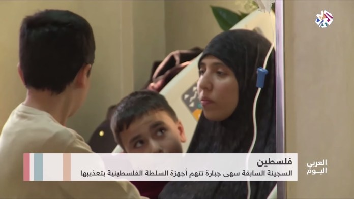 Suha Jbara nach ihrer Freilassung im Krankenhaus. Foto Screenshot Alaraby TV/Youtube