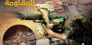 Screenshot aus einem Kampagnen Video der Al Qassam Brigaden. Foto MEMRI JTTM