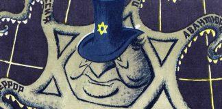 Antizionistische Karikatur aus der sowjetischen Zeitschrift, Krokodil, 1972. Foto zVg