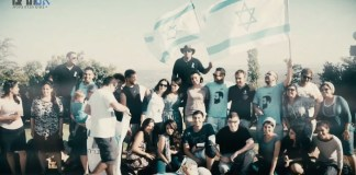 Foto Screenshot Youtube / Im Tirtzu