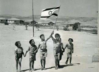 Kinder mit der Nationalflagge, Beer-Sheva, Israel, 1950er Jahre. Foto Leni Sonnenfeld. Beit Hatfutsot, The Oster Visual Documentation Center, Sammlung Sonnenfeld