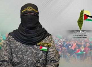 Abu Hamza, Sprecher der vom Iran unterstützten Terrorgruppe Palästinensischer Islamischer Dschihad. Foto Screenshot Al-Quds-Brigaden