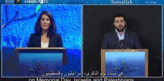 """Die Gedenkfeier zum """"Gemeinsamen Israelisch-Palästinensischen Gedenktag"""", die von der Gruppe """"Combatants for Peace"""" durchgeführt wurde. Foto Screenshot"""