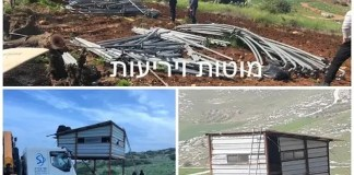 Die illegale Konstruktion mit Stangen und Laken und einem Wachturm. Fotos COGAT / zVg