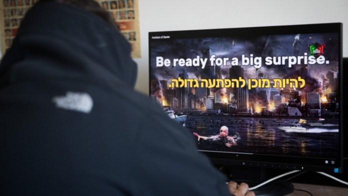 Israelische Website die gehackt wurde. Foto Yonatan Sindel/Flash90.
