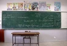 Plakate von Selbstmordattentätern hängen im Klassenzimmer in Tul Karem, Foto IDF, CC BY-SA 2.0, https://commons.wikimedia.org/w/index.php?curid=34358356