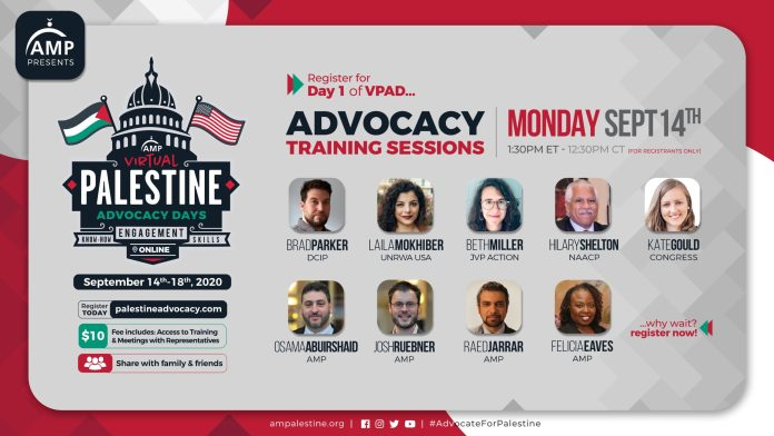 Flyer zur Veranstaltung mit UNRWA Mitarbeiterin Laila Mokhiber. Foto Screenshot American Muslims for Palestine @AMPalestine / Twitter