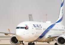 Der El Al-Flug LY971 nach Abu Dhabi war kein gewöhnlicher Flug. Foto WAM/TPS
