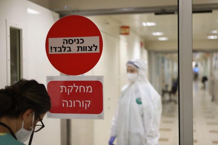 Coronavirus-Intensivstation im Ichilov-Krankenhaus, Tel Aviv Sourasky Medical Center am 4. Oktober 2020. Foto Eitan Elhadez-Barak/TPS