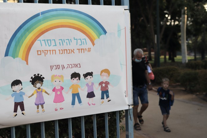 Der Kindergarten in Kiryat Ono. Foto Eitan Elhadez-Barak/TPS