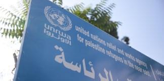 UNRWA Büro in Jerusalem. Foto Esty Dziubov/TPS