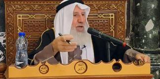 Scheich Issam Amira. Foto Screenshot MEMRI