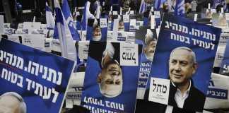 Das Hauptquartier der Likud-Partei im Tel Aviver Kongresszentrum in Ganei HaTaarucha, nach der Bekanntgabe der Wahlergebnisse für die 23. israelische Knesset am 2. März 2020. Foto Eitan Elhadez/TPS