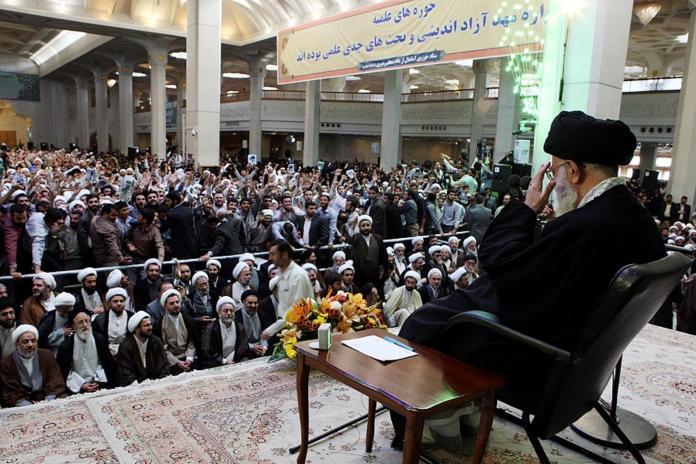 Al-Mustafa-Universität, Ghom, Iran. Foto Khamenei.ir / Creative Commons Attribution 4.0 International License.