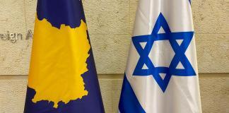 Foto Israel Foreign Ministry, Twitter @IsraelMFA