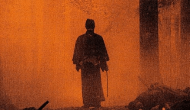 Criterion Discovery: The Sword of Doom