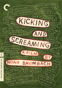 Kicking and Screaming Cover
