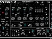 Polyvoks Station | Audio Plugins for Free