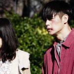 El cine asiático y los filmes de animación, protagonistas en Fancine 2019