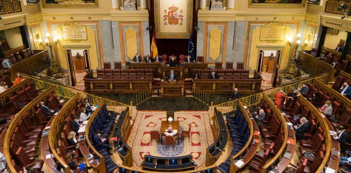 José Manuel Rodríguez Uribes en el Congreso