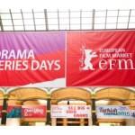 Drama Series Days: la Berlinale ya prepara la edición de 2017