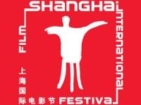 El Shanghai International Film Festival busca producciones españolas para su edición de 2019