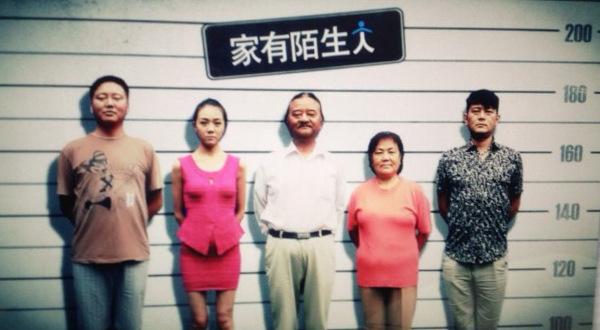 Los impostores en China d