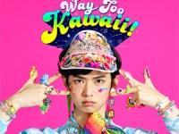 La serie asiática 'Way Too Kawaii!' se estrenará en MIPCOM 2018