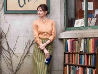 Los afiches de 'La Librería', 'Perfectos desconocidos' y 'Los Perros' pugnan por el Premio Platino al Mejor Cartel Cinematográfico