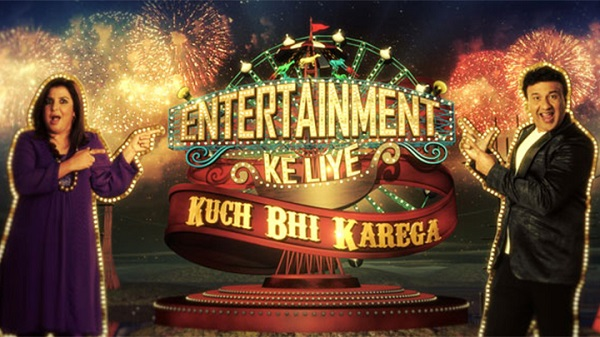 Entertainment Ke Liye Kuch Bhi karega Auditions and Online Registration