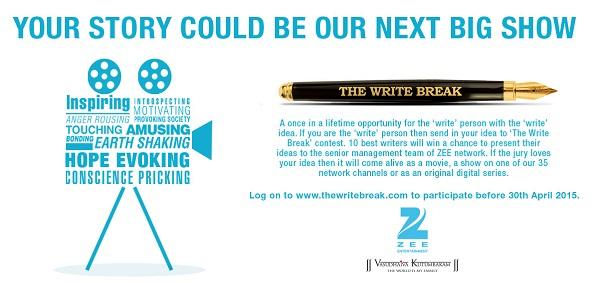 The Write Break Contest 2015