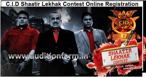 C.I.D Shaatir Lekhak Contest Online